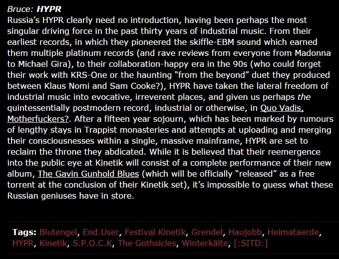 hypr_idud